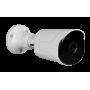 AHD/TVI/CVI камеры видеонаблюдения уличные