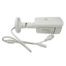 IP Камера видеонаблюдения уличная 3S-IPC-T200L