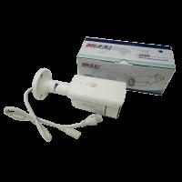 IP Камера видеонаблюдения уличная 3S-IPC-T200cs